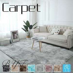 ラグ 絨毯 じゅうたん シャギーラグ 洗える カーペット 長方形 四角 角型 ふわふわ 滑り止め付き...
