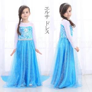 【商品情報】 アクセサリーは別売です! お姫様になりたいお子様の夢を叶えるドレスです♪ お誕生日やク...