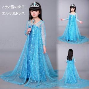 【商品情報】 アクセサリーは別売です! ・お姫様になりたいお子様の夢を叶えるドレスです♪ お誕生日や...
