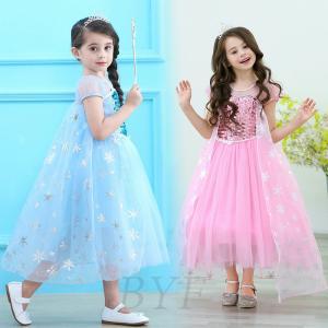 アクセサリーは別売です! ・お姫様になりたいお子様の夢を叶えるドレスです♪ お誕生日やクリスマスのギ...