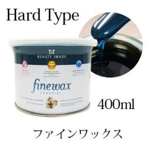 プロ用 ペーパーが必要ないワックス剤(ハードワックスタイプ) ワックスをそのまま肌に塗布して剥がせば...