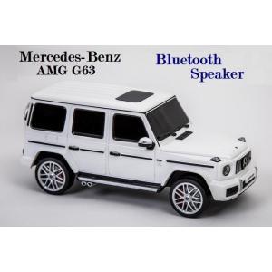 メルセデスベンツ AMG G63 Bluetooth スピーカー 車型スピーカー ホワイト|c-birth