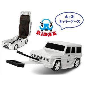 数量限定 希少 ホワイト メルセデスベンツ Gクラス 車型 キャリーケース キャリーバッグ スーツケース RiDaZ ライダース |c-birth