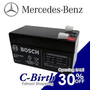 バックアップバッテリー 1.2Ah BOSCH SBLA-1G W204 Cクラス W212 E550 W221 Sクラス 他 c-birth