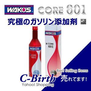 WAKOS 添加剤 10%OFF! CR601 CORE601 究極のガソリン燃料添加剤 305ml ワコーズ|c-birth