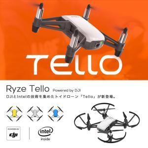 Ryze トイドローン Tello Powered by DJI インテル 小型 ドローン テロー ...