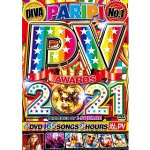 【洋楽DVD】ALOH-296 DIVA NO.1 PARIPI PV AWARD 2021(DVD...