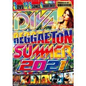【洋楽DVD】ALOH-291 DIVA REGGAETON SUMMER 2021 (DVD3枚組...