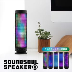 LEDカラフルなスピーカー LED Bluetooth ポータブル スピーカー SoundSOUL ...