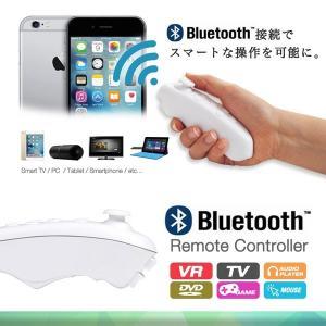 Bluetooth ワイヤレス リモコン スマートフォン コントローラー VR 3D PC ゲーム ...