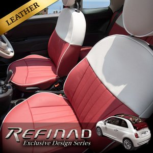 FIAT 500 500C専用シートカバー レフィナード Refinad Exclusive Des...