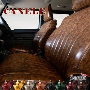 シートカバー ジムニーシエラのかわいいシートカバー Sandii サンディ カヌレ c-connect