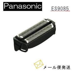 【メール便対応・送料無料・代金引換不可】Z150外刃 カセット式 替え刃 ES9085(C-DIRECT)