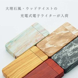 ●商品の保証について:初期不良のみの対応となります。  大理石風とウッドテイストなデザインが、もの凄...
