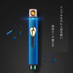 電子ライター USB充電式 シンプル・コードレス 手軽で使いやすいUSBライター GBPUSBSIMPLE|c-direct|02