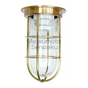 松本船舶照明器具 屋外灯 R1-DK-G (R1号デッキ ゴールド) LED(C-DIRECT)