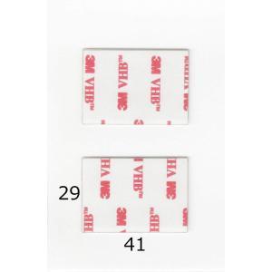 商品内容  セルスター  ドライブレコーダー 両面テープ  トヨタ部品共販 オリジナルブランドTZ ...
