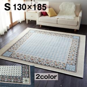 130×185cm/1.5畳 トレンドのモロッコスタイルをアレンジした上品なデザインのラグ カーペット 絨毯 アモル ラグ|c-eternal
