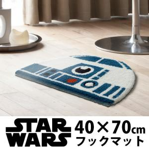 スター・ウォーズ 玄関マット アールツー ディーツー HEAD 40×70cm スターウォーズ SRAR WARS R2-D2 バス Disney ディズニー|c-eternal