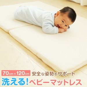 ベビー マットレス 敷き布団 エアインパクト Air impact お昼寝布団 子ども 赤ちゃん 新生児 高反発 洗える|c-eternal
