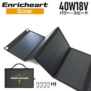 Enricheart 40W 18V ソーラーパネル 防災 停電対策 太陽光発電 スマホ充電器 軽量 急速充電 アウトドア|理想の生活館