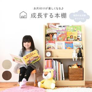 絵本棚 おもちゃ絵本ラック 幅60cm 3段 子供用 可動式 おしゃれ 子ども キッズ 入学 入園
