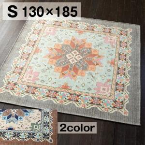 130×185cm/1.5畳 伝統的なメダリオン柄を暖かみのあるカラーリングのラグ カーペット 絨毯 テイル ラグ スミノエ|c-eternal