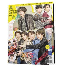 アスタTV  ASTA TV  + style 2018 6月号 防弾少年団(BTS) 総特集 チョン・ヘイン特集号|c-factory