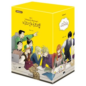 韓国マンガ「チーズ・イン・ザ・トラップ」シーズン 1 復刊フルセット(1巻−6巻)−チートラ原作マンガ|c-factory