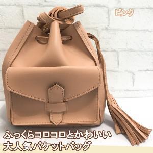 コロンとかわいいバケットバッグ (ピンク)レディースショルダーバッグ|c-factory