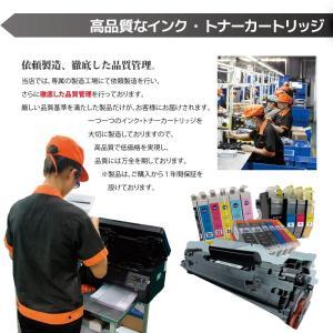 キヤノン 互換 BC-310BK / BC-345BK 共用可(顔料ブラック)2本セット 詰め替えインク 日本国内検品梱包 印刷 c-j-store 11