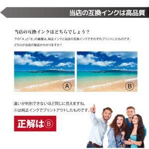 キヤノン 互換 BC-310BK / BC-345BK 共用可(顔料ブラック)2本セット 詰め替えインク 日本国内検品梱包 印刷 c-j-store 13