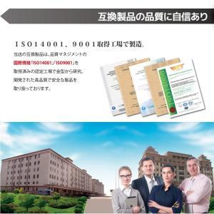 キヤノン 互換 BC-310BK / BC-345BK 共用可(顔料ブラック)2本セット 詰め替えインク 日本国内検品梱包 印刷 c-j-store 14