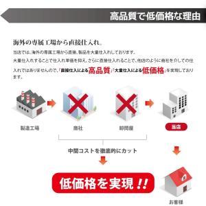 キヤノン 互換 BC-310BK / BC-345BK 共用可(顔料ブラック)2本セット 詰め替えインク 日本国内検品梱包 印刷 c-j-store 15