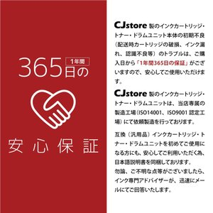 キヤノン 互換 BC-310BK / BC-345BK 共用可(顔料ブラック)2本セット 詰め替えインク 日本国内検品梱包 印刷 c-j-store 16