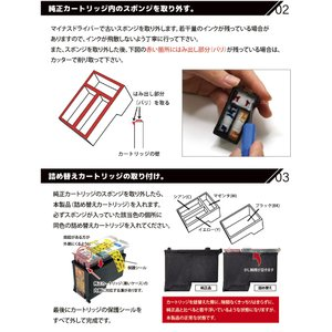 キヤノン 互換 BC-310BK / BC-345BK 共用可(顔料ブラック)2本セット 詰め替えインク 日本国内検品梱包 印刷 c-j-store 05
