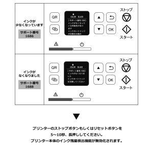 キヤノン 互換 BC-310BK / BC-345BK 共用可(顔料ブラック)2本セット 詰め替えインク 日本国内検品梱包 印刷 c-j-store 07