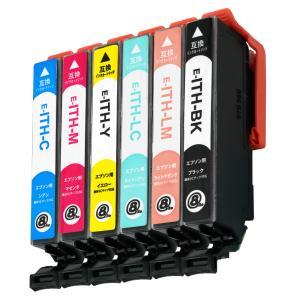■ITH(イチョウ)シリーズ|エプソン(EPSON)互換インクカートリッジ  ・エプソン(EPSON...
