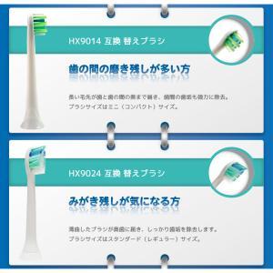 お試しセール ブラウン オーラルB・フィリップス ソニッケアー 電動歯ブラシ対応 互換替え ブラシヘッド 自由に選べる 2パック 福袋 c-j-store 07