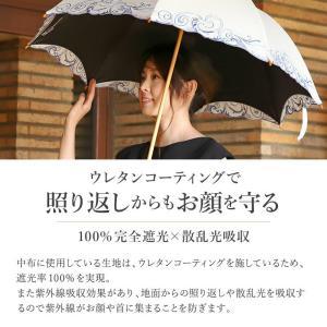 日傘 長日傘 女優日傘 UVカット 完全遮光 日傘 1級遮光 遮熱 涼しい 刺繍 晴雨兼用 日傘 スワロフスキー ギフト 母の日 贈り物 c-modern2 13