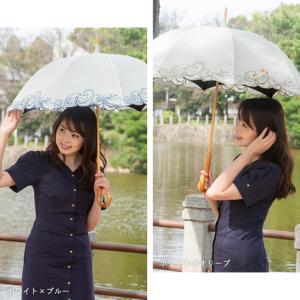 日傘 長日傘 女優日傘 UVカット 完全遮光 日傘 1級遮光 遮熱 涼しい 刺繍 晴雨兼用 日傘 スワロフスキー ギフト 母の日 贈り物 c-modern2 05