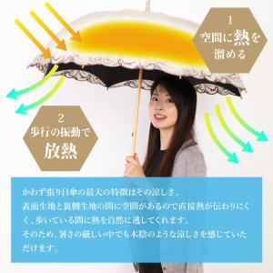 日傘 長日傘 女優日傘 UVカット 完全遮光 日傘 1級遮光 遮熱 涼しい 刺繍 晴雨兼用 日傘 スワロフスキー ギフト 母の日 贈り物 c-modern2 10