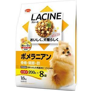 ラシーネ (LACINE) ポメラニアン 1.6kg c-o-s-shop