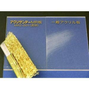 アクリサンデー(Acrysunday) アクリ表面硬化板透明550x650x2mmの画像