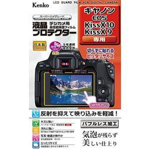 Kenko 液晶保護フィルム 液晶プロテクター Canon EOS Kiss X10/X9用 KLP-CEOSKISSX10|c-o-s-shop
