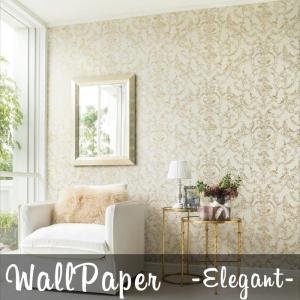 壁紙 エレガント柄 のりなし メーカー壁紙 シンコール ベスト BEST 壁紙 wallpaper《約5日後出荷》 c-ranger