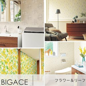 壁紙 クロス のりなし シンコール SINCOL BIGACE ビッグエース フラワー リーフ|c-ranger