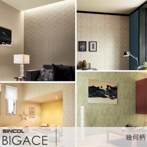 壁紙 クロス のりなし シンコール SINCOL BIGACE ビッグエース 幾何柄|c-ranger