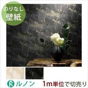壁紙 のりなしクロス ルノン 和調 デザイン 壁紙 1m単位切り売り/CC-RF3527,CC-RF3528 c-ranger