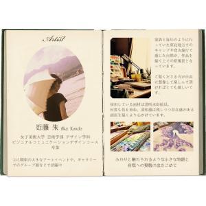 ファブリックボード アーティスト「近藤 朱(マチャコ)」 ファブリックパネル アートパネル|c-ranger|02